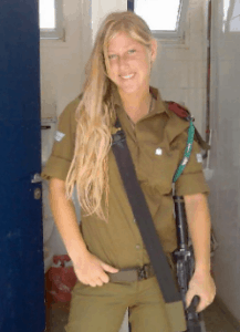 hot military girls inline image blonde israeli girl in tight uniform